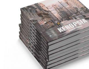 KENOPSIA / Pack 10 libros KENOPSIA